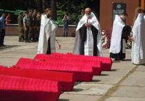 В Протвино преданы земле останки сразу семи десятков бойцов ВОВ