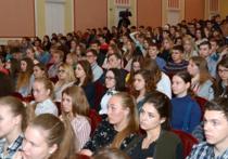 Активная молодежь и власть сверили позиции на V межвузовском форуме