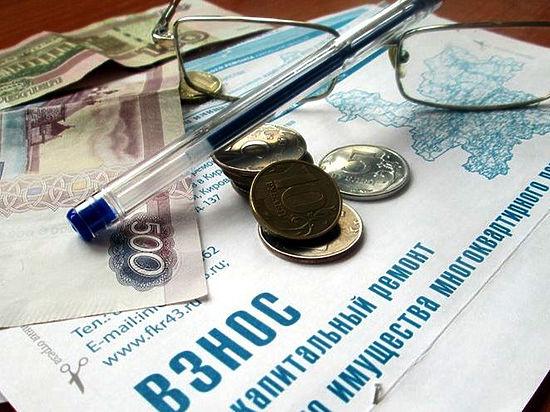 Взносы закапремонт в2015г. вУдмуртии увеличивать небудут ФОТО