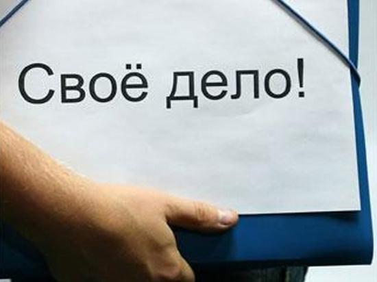Предприниматели Пермского края смогут задать вопросы власти