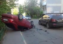 Мать подростка, устроившего ДТП в Москве, копила на машину много лет
