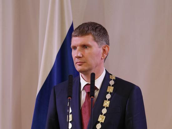 Новый губернатор Прикамья принял присягу