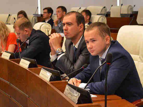 Молодежный парламент Пермского края передает полномочия новому созыву