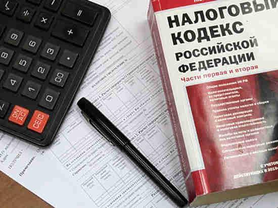 Прокуратура Пермского края разъясняет суть новаций законодательства по местным налогам