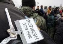 Мэрия подтвердила согласование траурных мероприятий в память о Немцове на Китай-городе. Марша в Марьино не будет